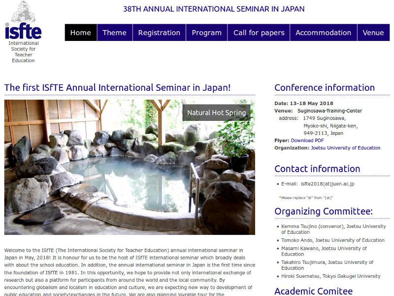 ISfTE - International Society for Teacher Education